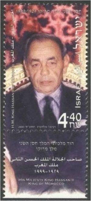 Feu SM Hassan II 47613410