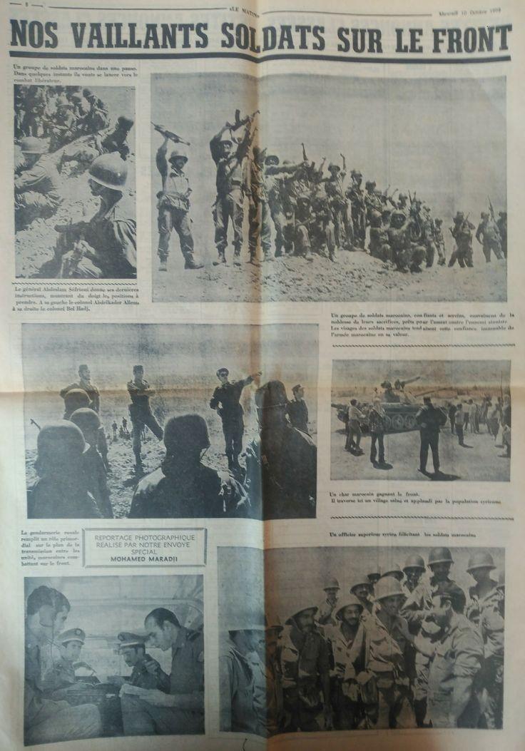 les FAR dans la Guerre d'octobre 1973 - Page 3 Ba3f7210