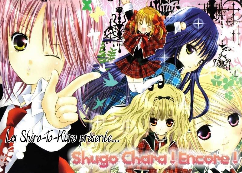 Shugo Chara ! Encore ! Groupe11