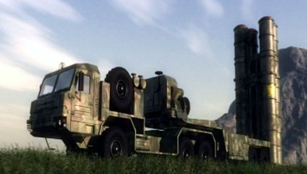 S-400 - Page 2 18659310