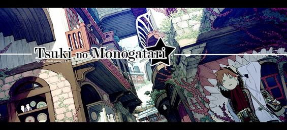 Tsuki no Monogatari Cabece12