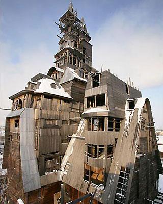 Самые необычные дома со всего мира House110