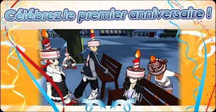 Célébrez le premier anniversaire ! Untitl22
