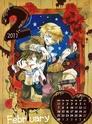 Calendários 2011  Ph201112