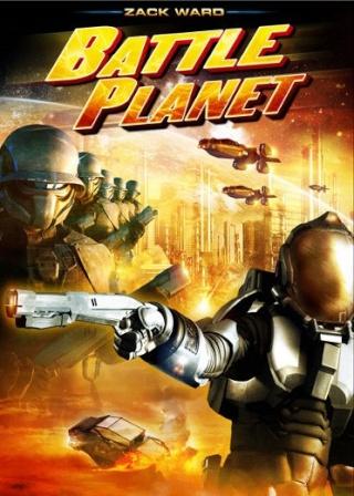 cinema pavorien Battle Planet 2008 alien film aquarien terra 219 Zack Ward Greg Aronowitz