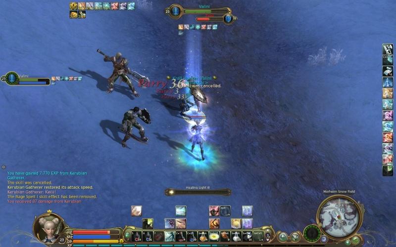 AION Screenshots Aion0140