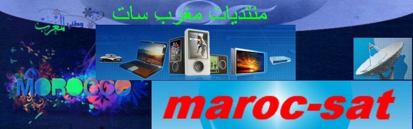 maroc-sat