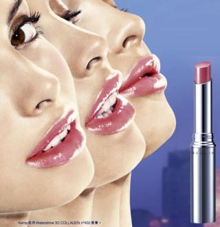 Lijepi make up , make up za svaku prigodu , beautiful make up - Page 4 Maybel10