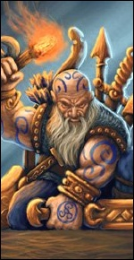 Gunthor le Brave