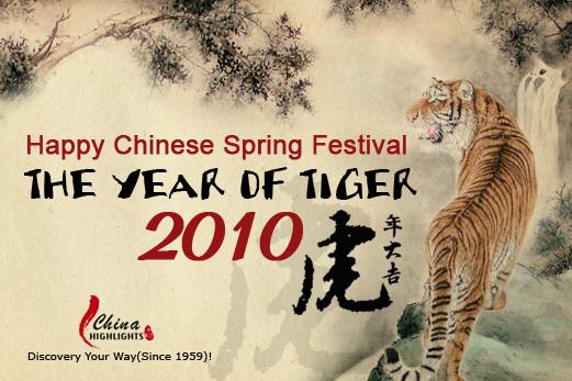 Happy Chinese New Year 2010-c11