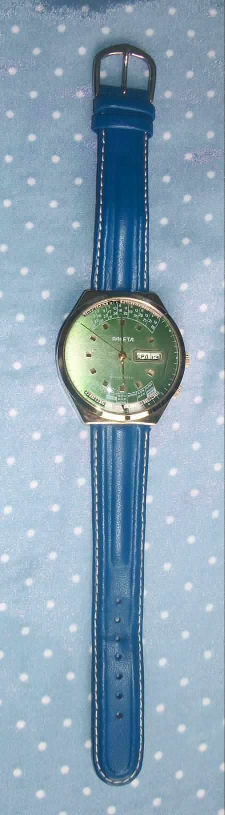 Il n'y a pas que des montres Raketa 1ebay10