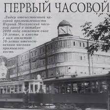 Poljot Une marque Russe qui a ses adeptes et pour cause... Images32