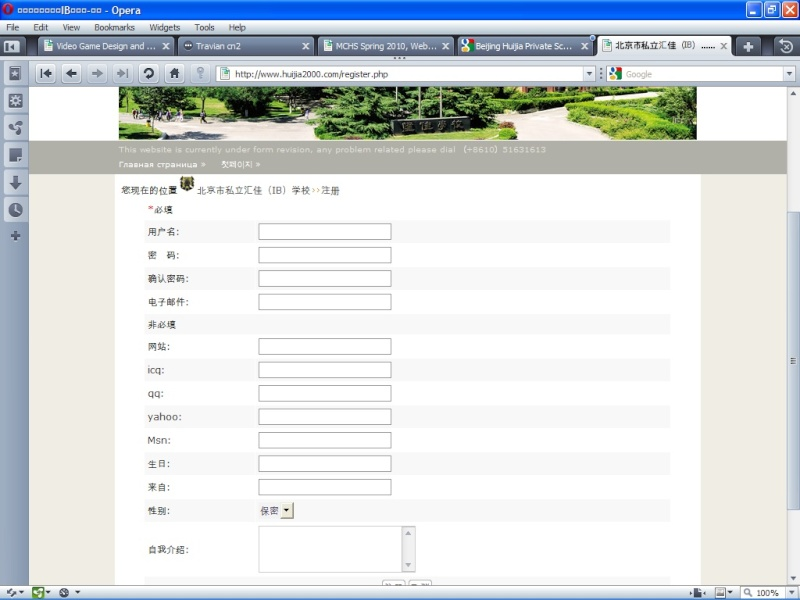 This is...A registration form??? Huijia10