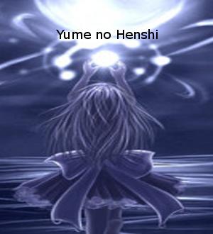Yume no Henshin
