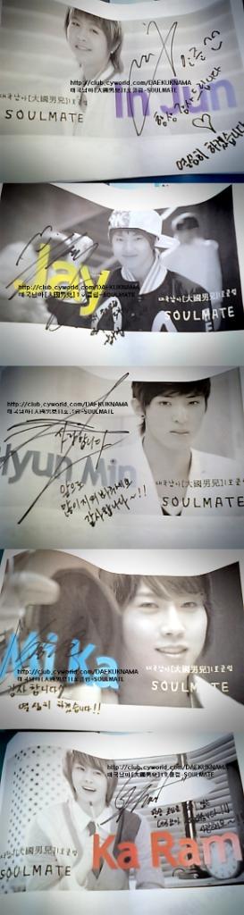 D-NA signatures 20100335