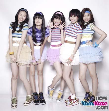 [Groupe] Kiss Me Five 03_7510