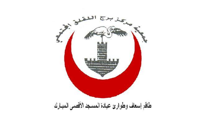 طاقم اسعاف وطوارئ عيادة المسجد الاقصى (جمعية برج اللقلق المجتمعي)