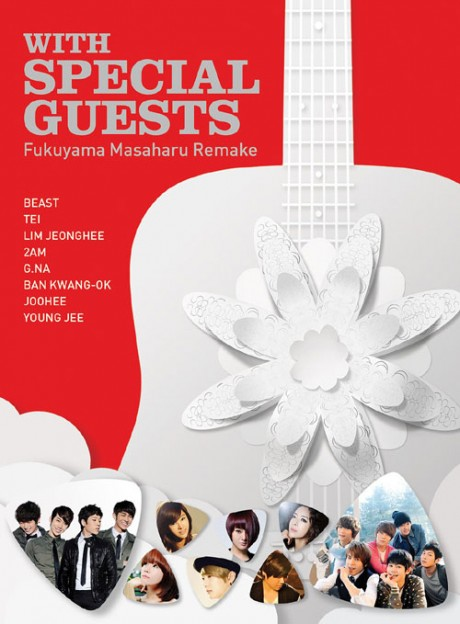 "[B2ST]B2ST delivers an impressive cover of Fukuyama Masaharu's ""Niji"" 20110311"