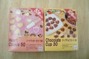 [JAP] La Saint Valentin et le White Day au Japon <3 Des-ki10