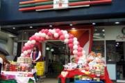 [JAP] La Saint Valentin et le White Day au Japon <3 Un-com10
