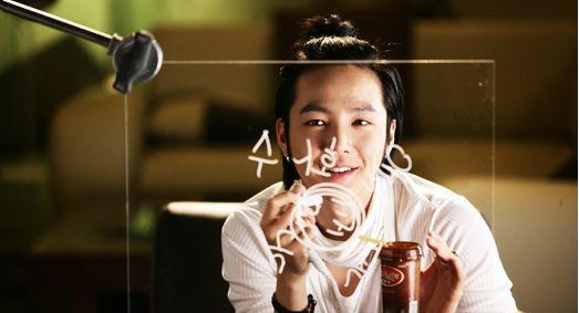 Cute Jang Geun SuK in Coffee CM 119e7210