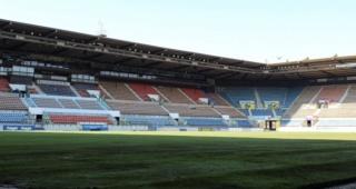 Stade de la Meinau 15b58210