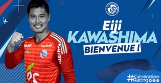 Eiji Kawashima Kawash10