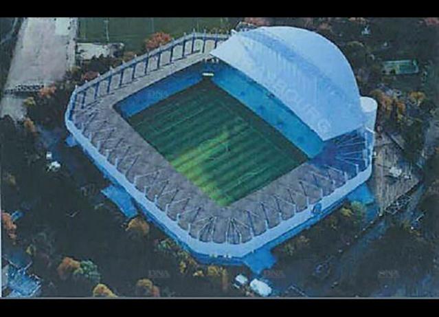 Stade de la Meinau Voila-10