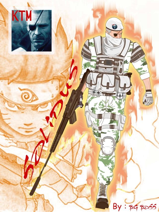 Mis Dibujos Solidu11