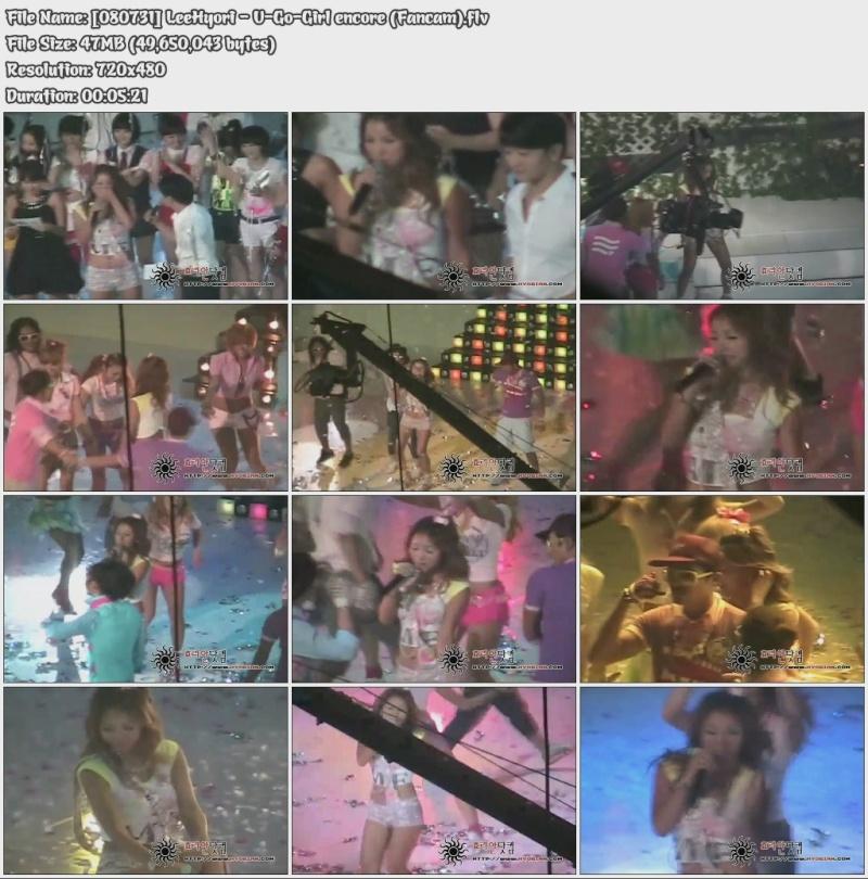 [080731] Hyori - U-Go-Girl encore (Fancam) 08073110