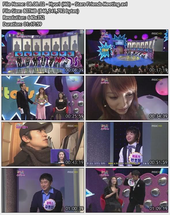 [080802] Hyori - Stars Friends Meeting 08080210