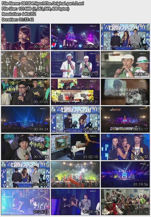 [081004] Hyori - University Music Festival 08100411