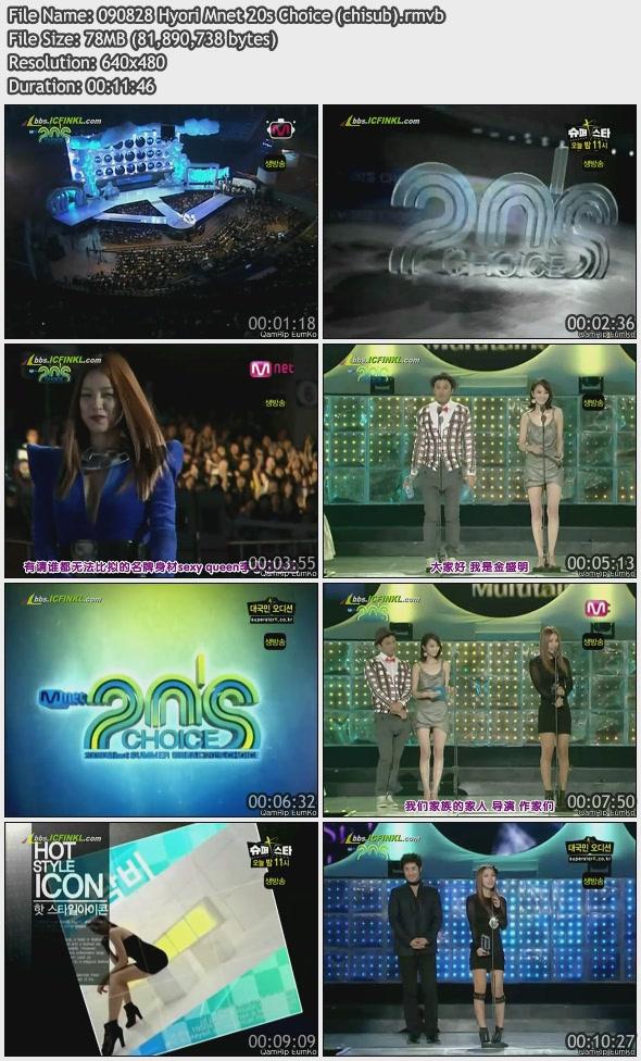 [090828] Hyori - Mnet 20s Choice {Chisub} 09082811