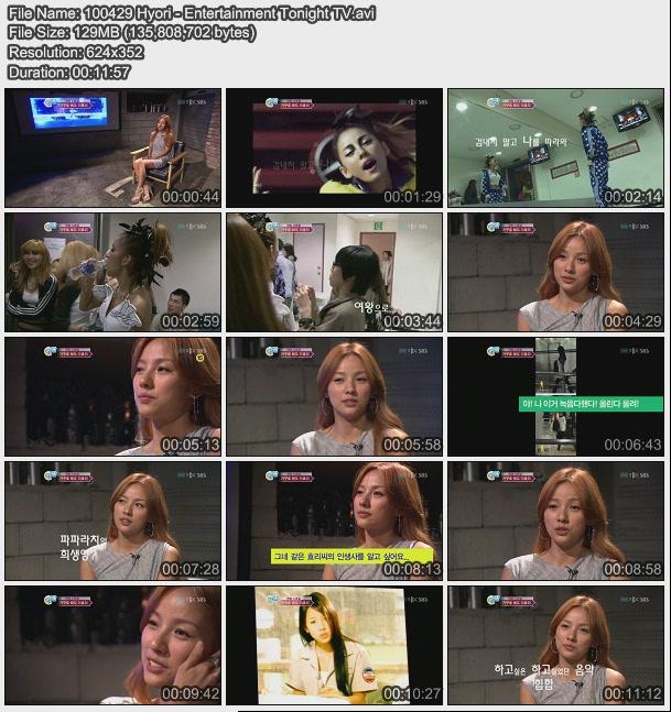 [100429] Hyori - Midnight TV Entertainment [129M/avi] 10042911
