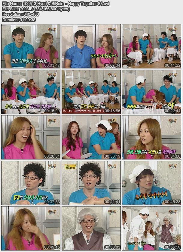 [100513] Hyori KBS Happy Together S3 with Rain, Goo Hara, Lee Joon (MBLAQ) 10051310