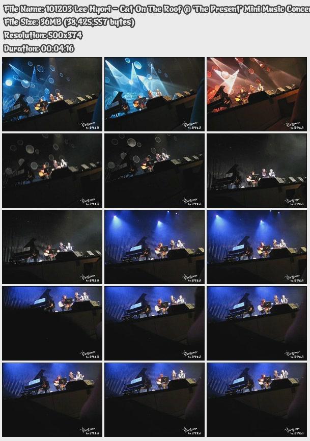 [101203] Hyori - The Present Mini Music Concert [fancam] 10120311