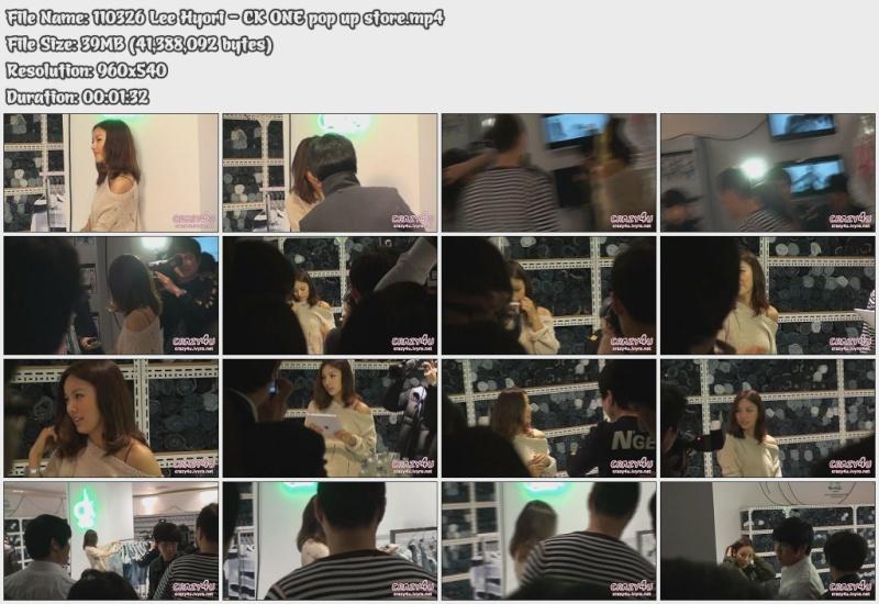 [110326] Hyori - CK ONE pop up store [39M/mp4] 11032610