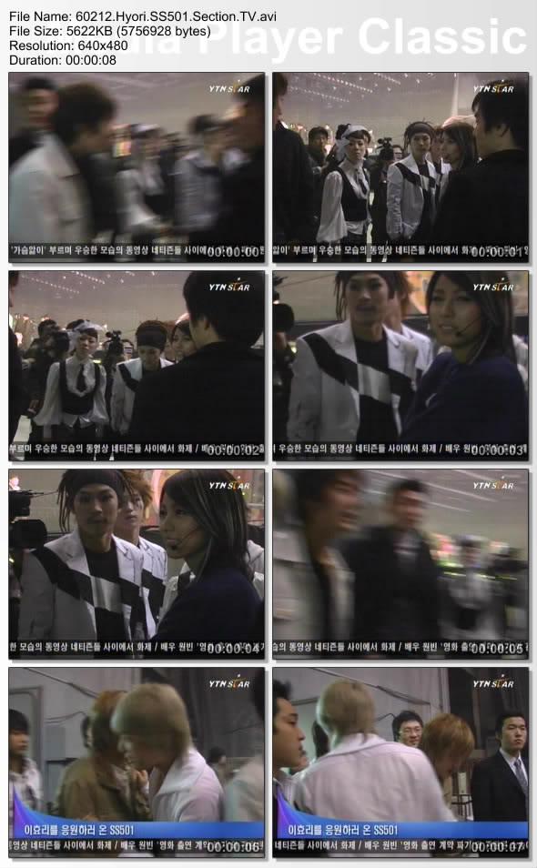 [060212] Hyori - Section TV (SS501) 60212h10