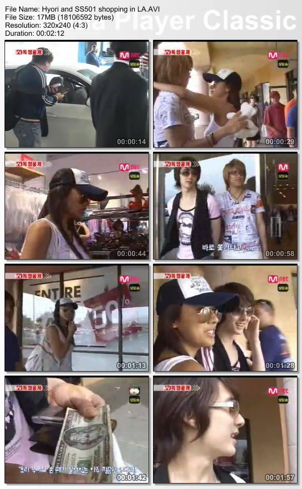 [060526] Hyori and SS501 shopping in LA Hyoria10