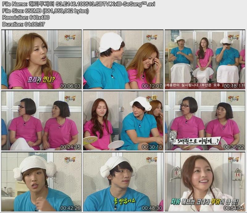 [100513] Hyori KBS Happy Together S3 with Rain, Goo Hara, Lee Joon (MBLAQ) Iiieoe10
