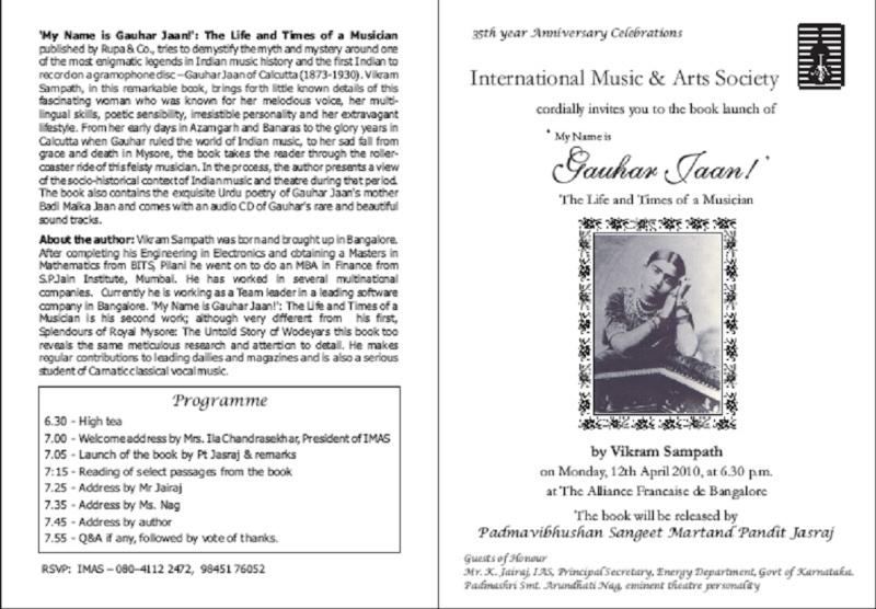 BOOKLAUNCH, 12 APRIL, 6.30 PM @ AUDITORIUM AFB, ENTRY FREE Invita10