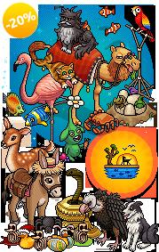 In arrivo 8 offerte a tema Animali, Piante e Macchinari - Pagina 3 Ufo_ha11