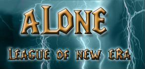 aLone #4: старт Alone10