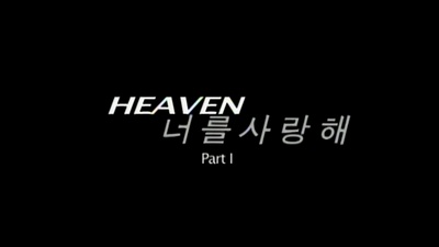 [DDL] Heaven + I love you  part 1 (MV) Sans_t29