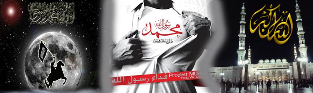 حلم العرب