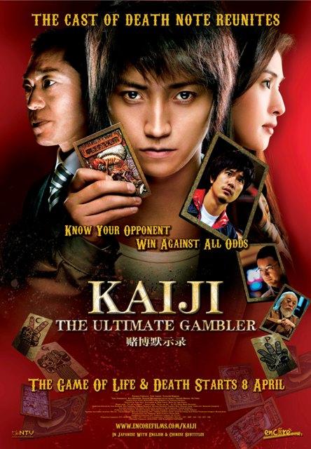Kaiji - The Ultimate Gambler Kaiji-10