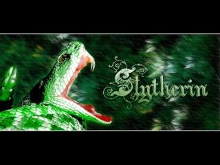 Sala común de Slytherin