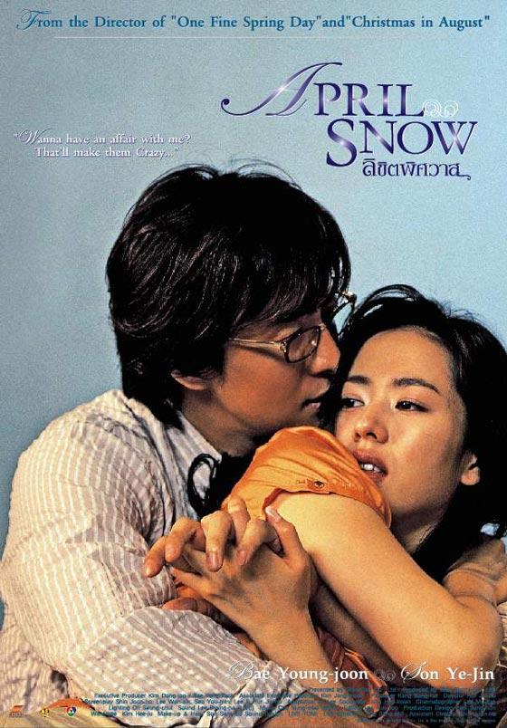 April Snow Poster10