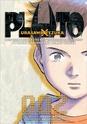 Devine qui c'est (c'est pourri comme nom!!!) - Page 14 Pluto210