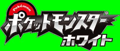 News Pokemo10